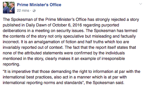 First statement posted by Pakistan PMO's office on its facebook page, which was later modified.