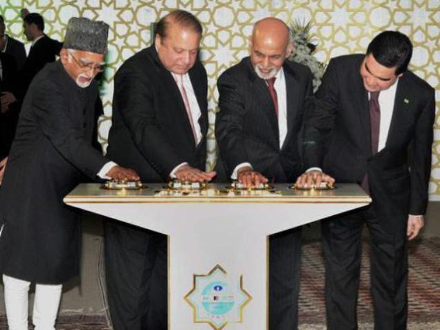 Indian vice=president Hamid Ansari, Pakistan Prime Minister Nawaz Sharif and Afghanistan President Ashraf Ghani. Credit: PTI/Files