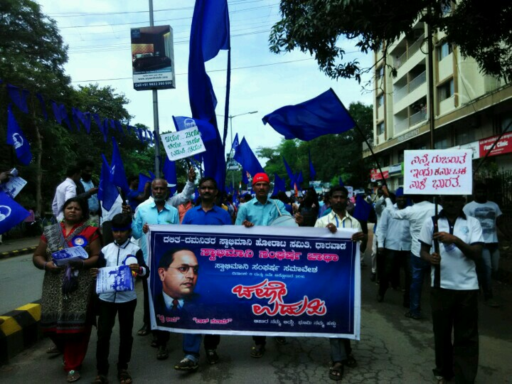 Sangh-Affiliated Outfit Carries Out Purification Ceremony After Dalit Event in Udupi