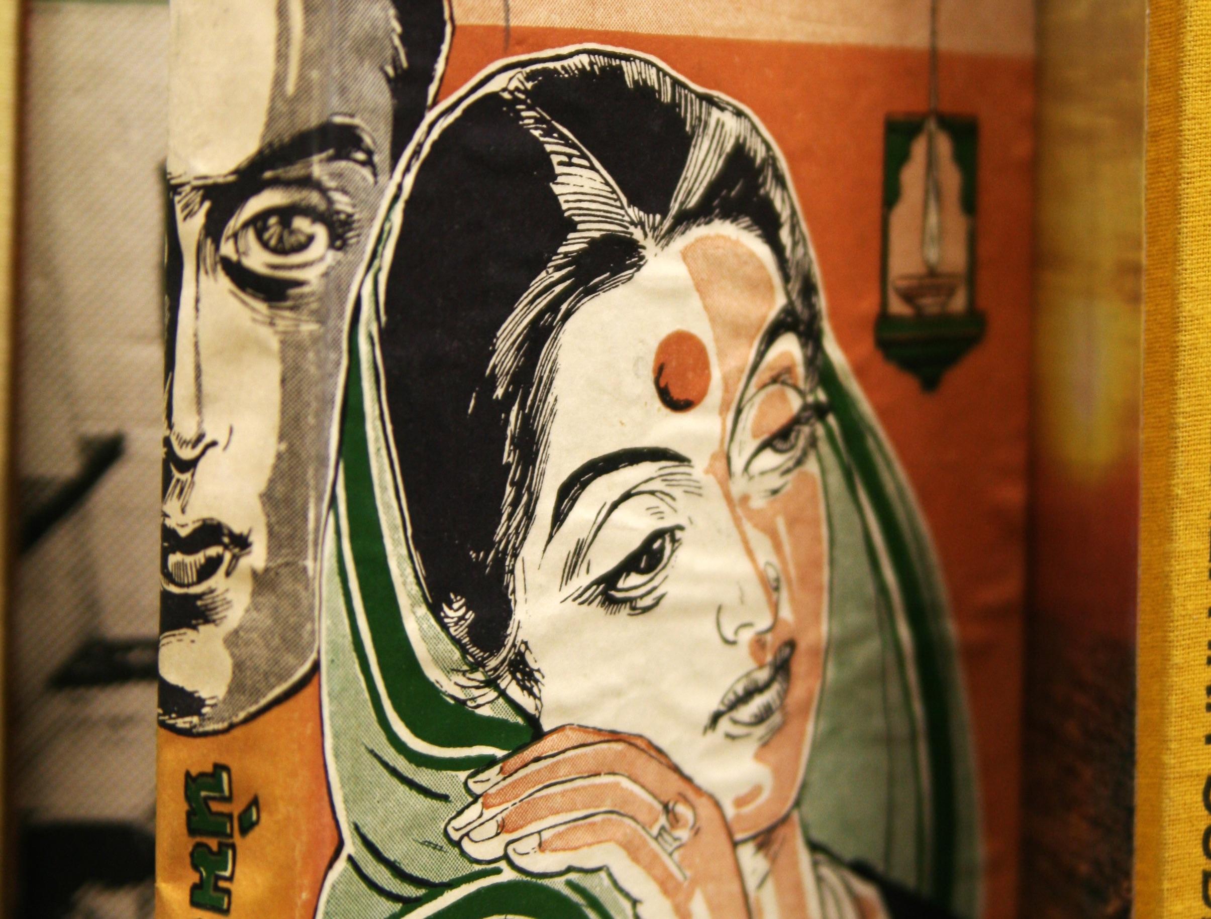 Hindu Divorce Case: Retrograde Gender Politics on the Bench
