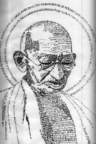 A painting by H. R. Hingorani where the artist has used proverbs from 15 Indian languages to express the thoughts of the Mahatma. Credit: PTI