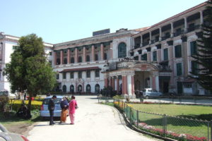 Nepal Rastra Bank. Credit: Wikimedia Commons