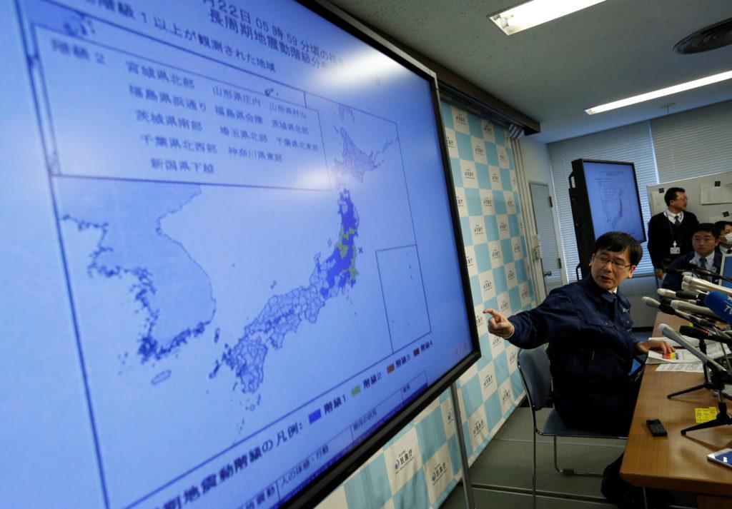 Tsunami Hits Japan After Strong Quake