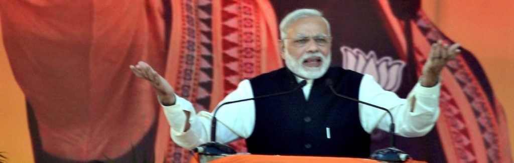 Is the NaMo App a 'Surgical Strike' By the BJP for User Data?