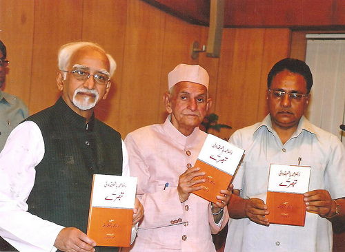 Vice President Muhammad Hamid Ansari with Hashim Kidwai at the launch of