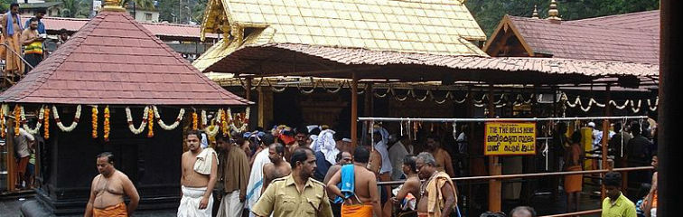 The Sabarimala Case Has the Potential to Be a Constitutional Watershed