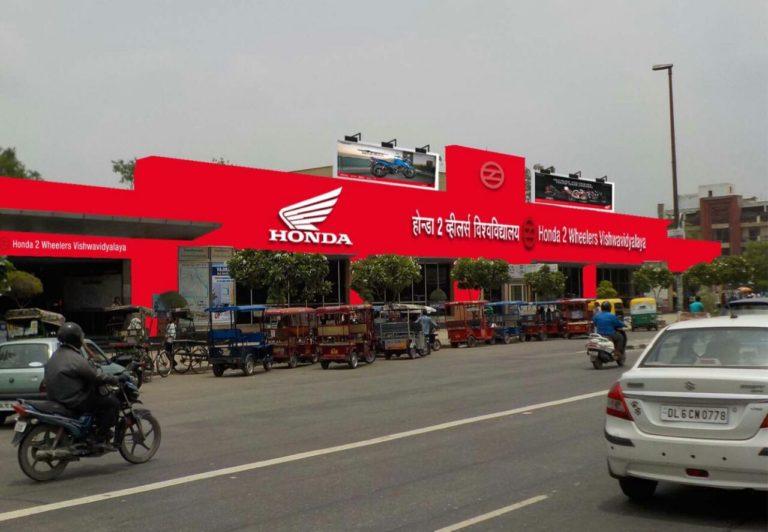 The Vishwavidyalaya metro station. Credit: Special arrangement