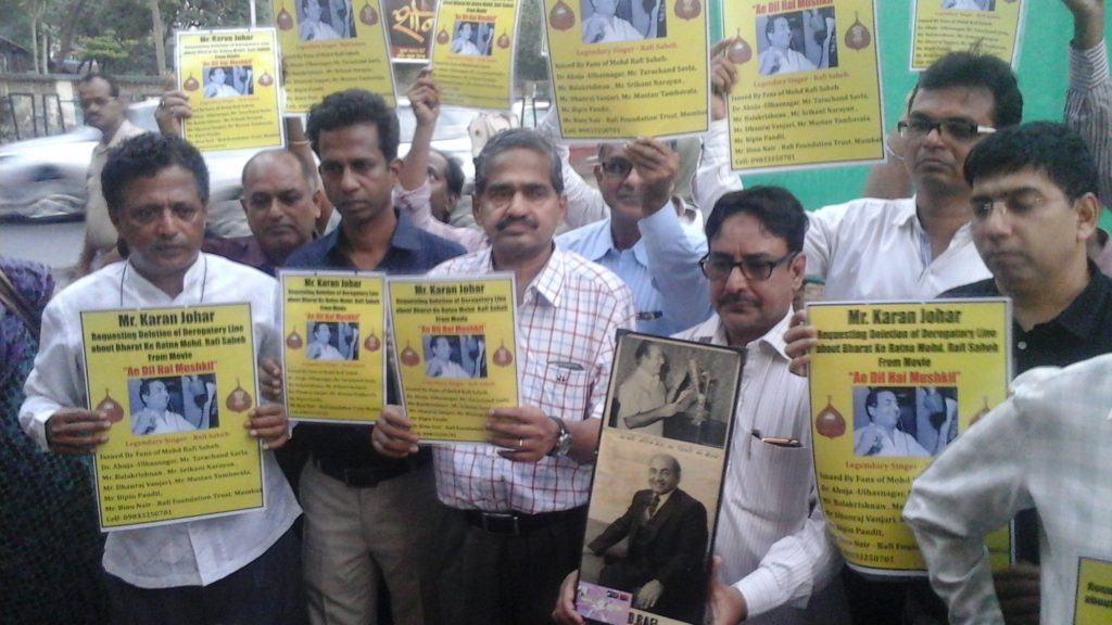 The Rafi Protest in Mumbai is Yet Another Contrived Controversy Against a Big Bollywood Film