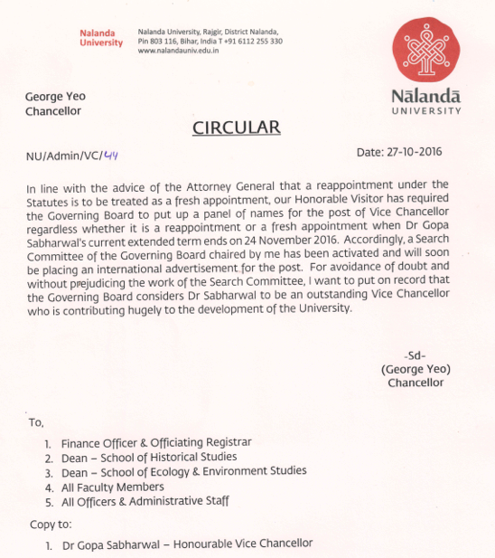 The circular from Chancellor George Yeo. Credit: Devirupa Mitra