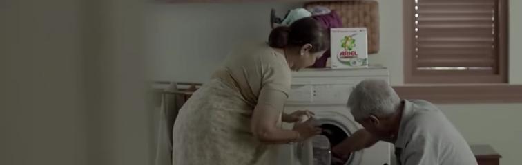 Leave Ms Washing Machine Alone