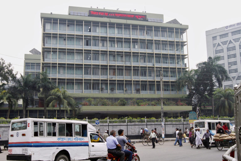 Bangladesh's central bank recommended not opening up more opportunities for new banks, but the government thought otherwise. Credit: Ashikur Rahman/Reuters