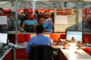 bank-queue_reuters-carousel