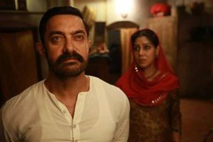 A still from Dangal Credit: Facebook