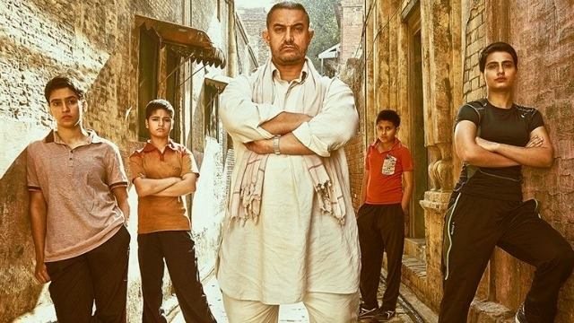 A still from Dangal. Credit: Facebook
