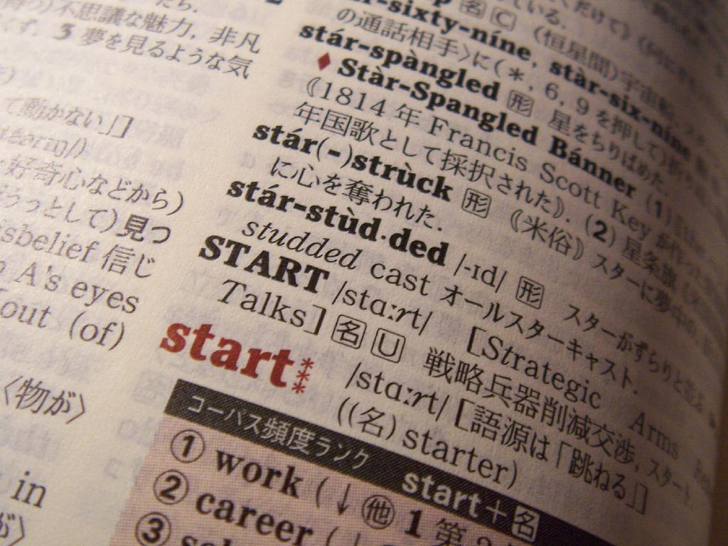 The Perils of Machine Translation