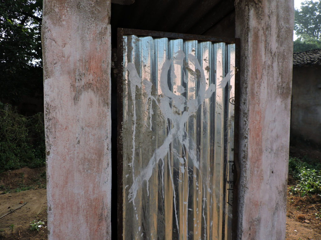 A danger sign painted by a villager on a toilet door in Dhamtari, Chhattisgarh. Credit: Ajay T.G.