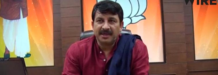 Will Soon Start a Door-To-Door Campaign Across Delhi to Expose AAP: Manoj Tiwari