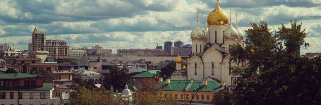 Russia Looks to 2017 With Uncertainty, Disquiet and Hope
