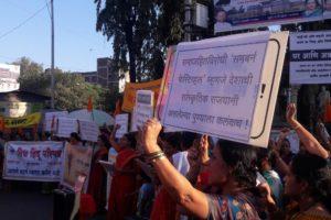 A protest demanding the cancellation of the Sunburn music festival in Pune. Credit: Varsha Torgalkar