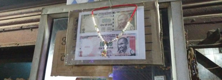 Why Cry Over Spilt Milk? Remonetise the Old Rs 500 Note on January 1, 2017