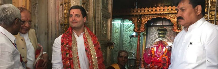 Congress Works on Patels While BJP Looks to Dalits, Adivasis for Next Gujarat Polls