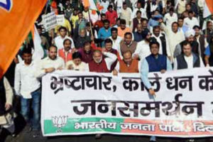 A rally in support of demonetisation, organised by the BJP. Credit: PTI