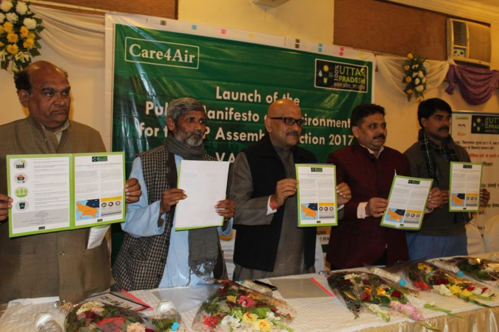 Concern Over Air Pollution in Varanasi Brings Political Parties Together