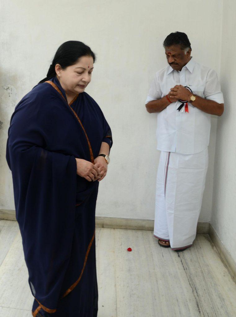 baton in tamil