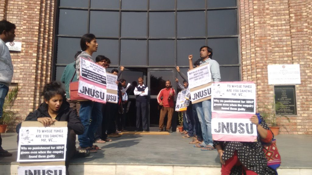 Students protest outside the convention centre in JNU. Credit: Twitter
