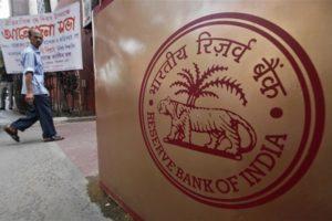 File photo of the Reserve Bank of India (RBI) building in Kolkata. Credit: REUTERS/Rupak De Chowdhuri/Files