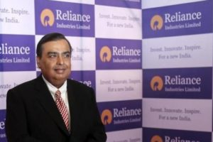 reliance_feature