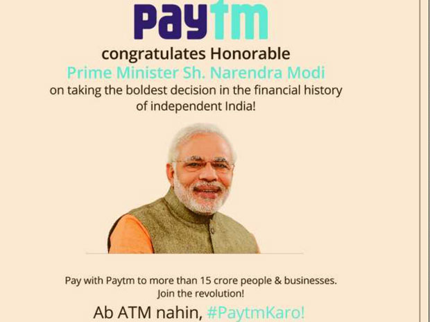 A screenshot of the Paytm-Modi advertisement that appeared a day after demonetisation was announced.