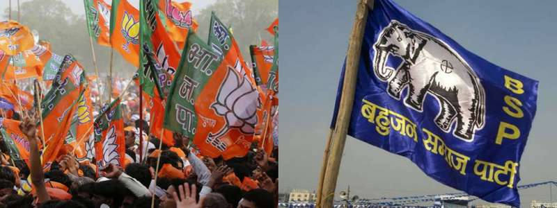 A BJP vs BSP fight. Credit: PTI