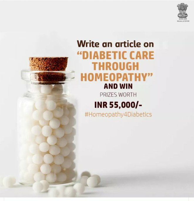 A poster accompanying the Ministry of AYUSH's writing competition announcement. Credit: Twitter