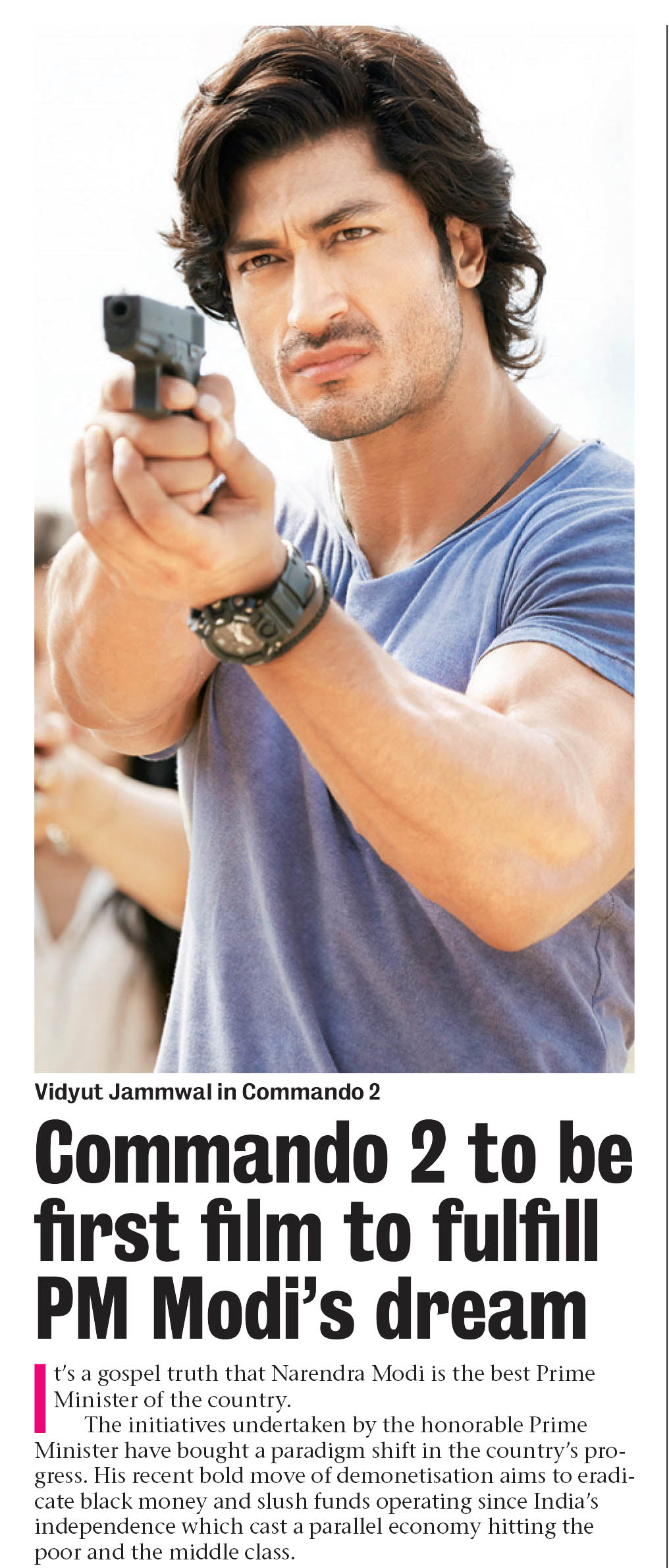 Screenshot from the <em>Mumbai Mirror</em> e-paper.