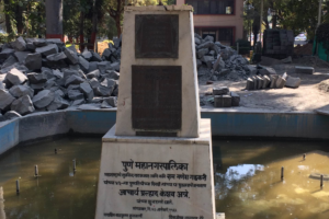 After Gadkari's bust was removed by the Sambhaji Brigade. Credit: Varsha Torgalkar