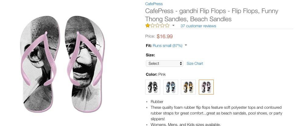 Screenshot of the flip flops on sale on Amazon