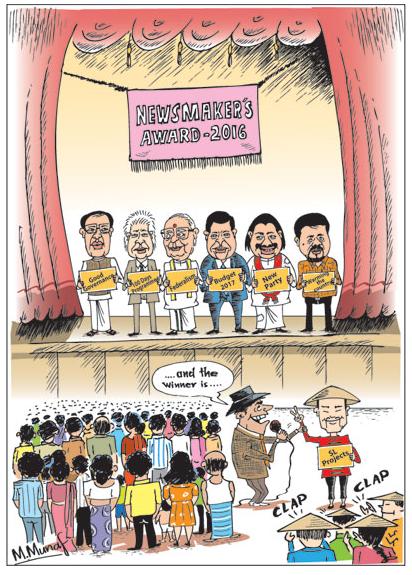 Courtesy: The Sunday Times, Sri Lanka