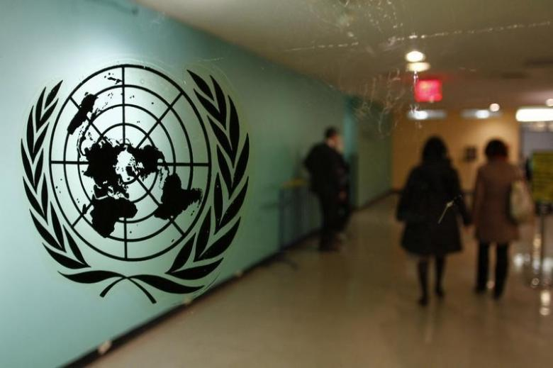The United Nations logo is displayed on a door at UN headquarters in New York February 26, 2011. Credit: Joshua Lott/Reuters/Files