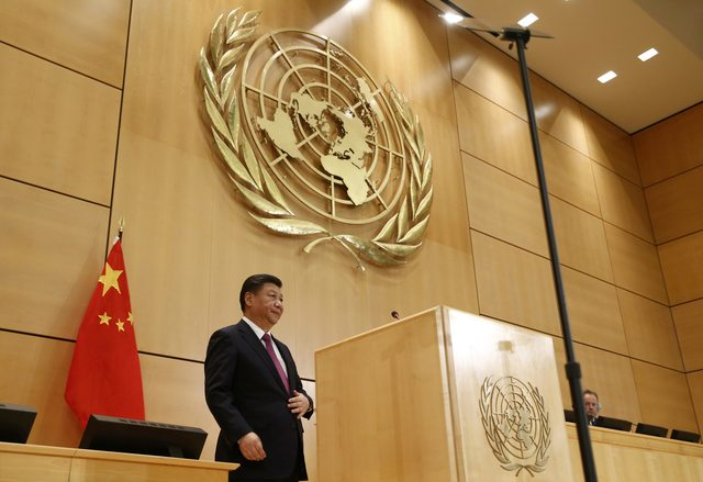 Chinese President Xi Jinping delivers a speech during a high-level event in the Assembly Hall at the United Nations European headquarters in Geneva, Switzerland, January 18, 2017. REUTERS/Denis Balibouse