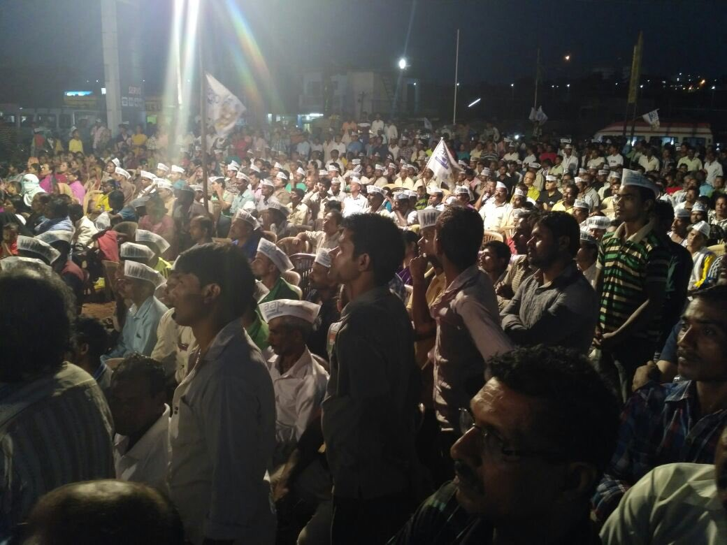 An AAP rally in Goa. Credit: Twitter