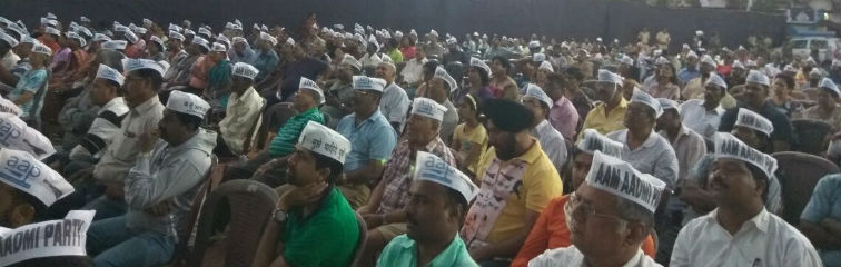 AAP supporters at a rally in Aldona in Goa on January 23. Credit: AAP/Twitter