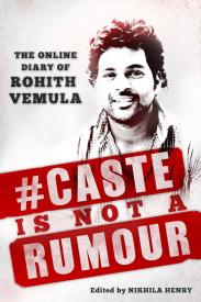 caste_is_not_a_rumour