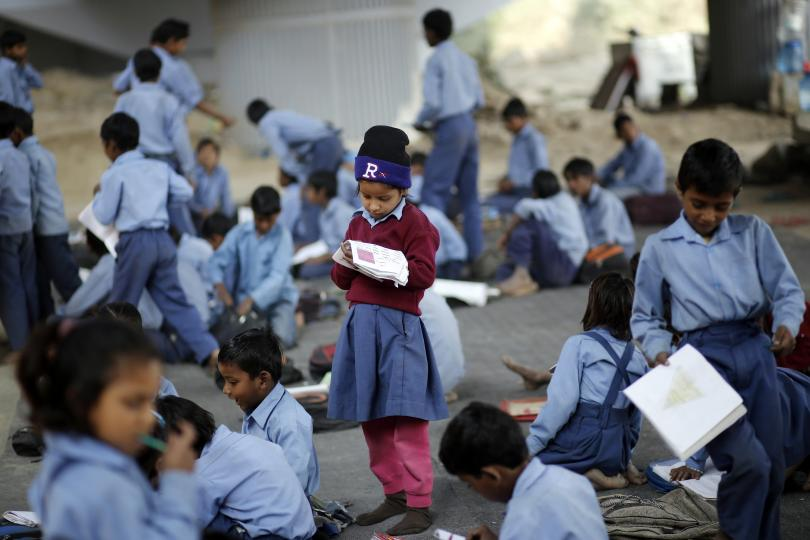 india-education