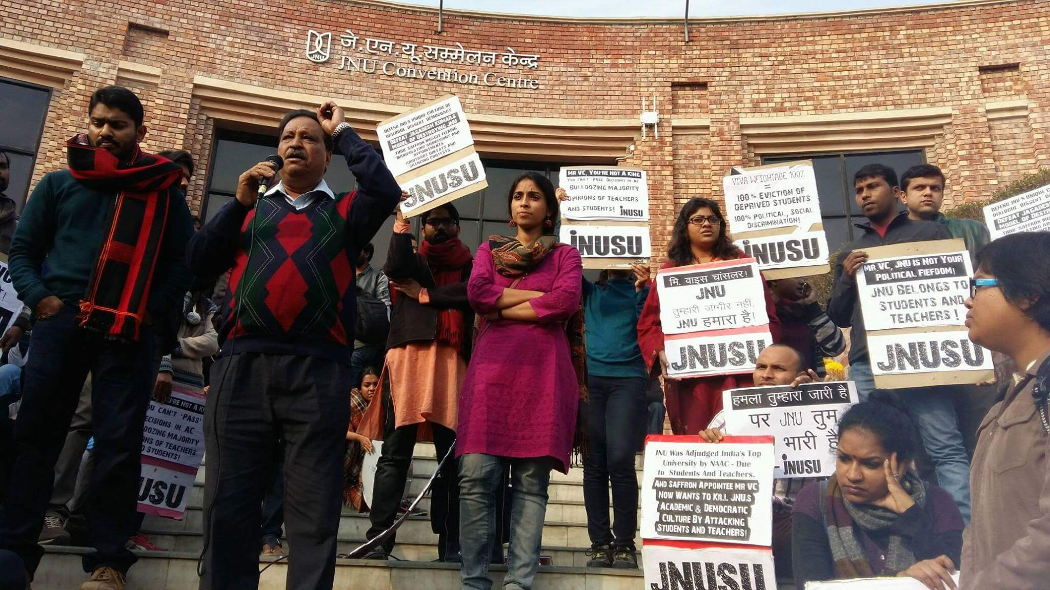 Students in JNU protest about the recent unrest at the academic council meeting. Credit: Twitter
