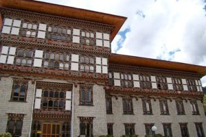 royal-monetary-authority-of-bhutan