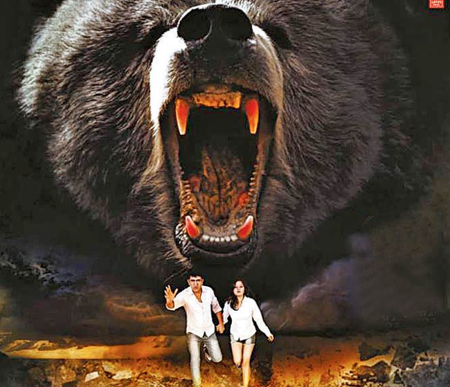 A still from <em>Dear Versus Bear</em>. Source: Facebook