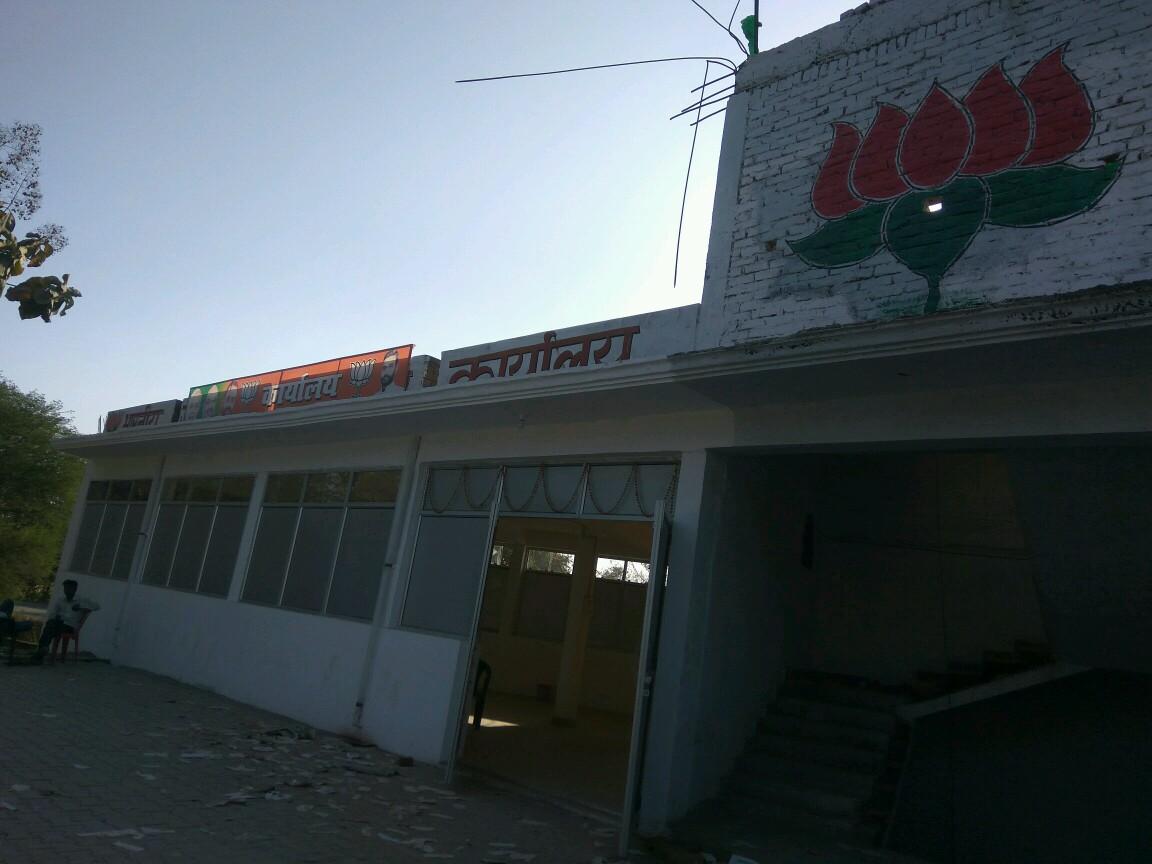 The BJP office in Unchahar. Credit: Jahnavi Sen