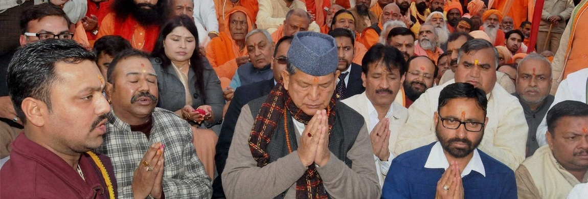 File photo: Harish Rawat at the Kumbh Mela. Credit: PTI