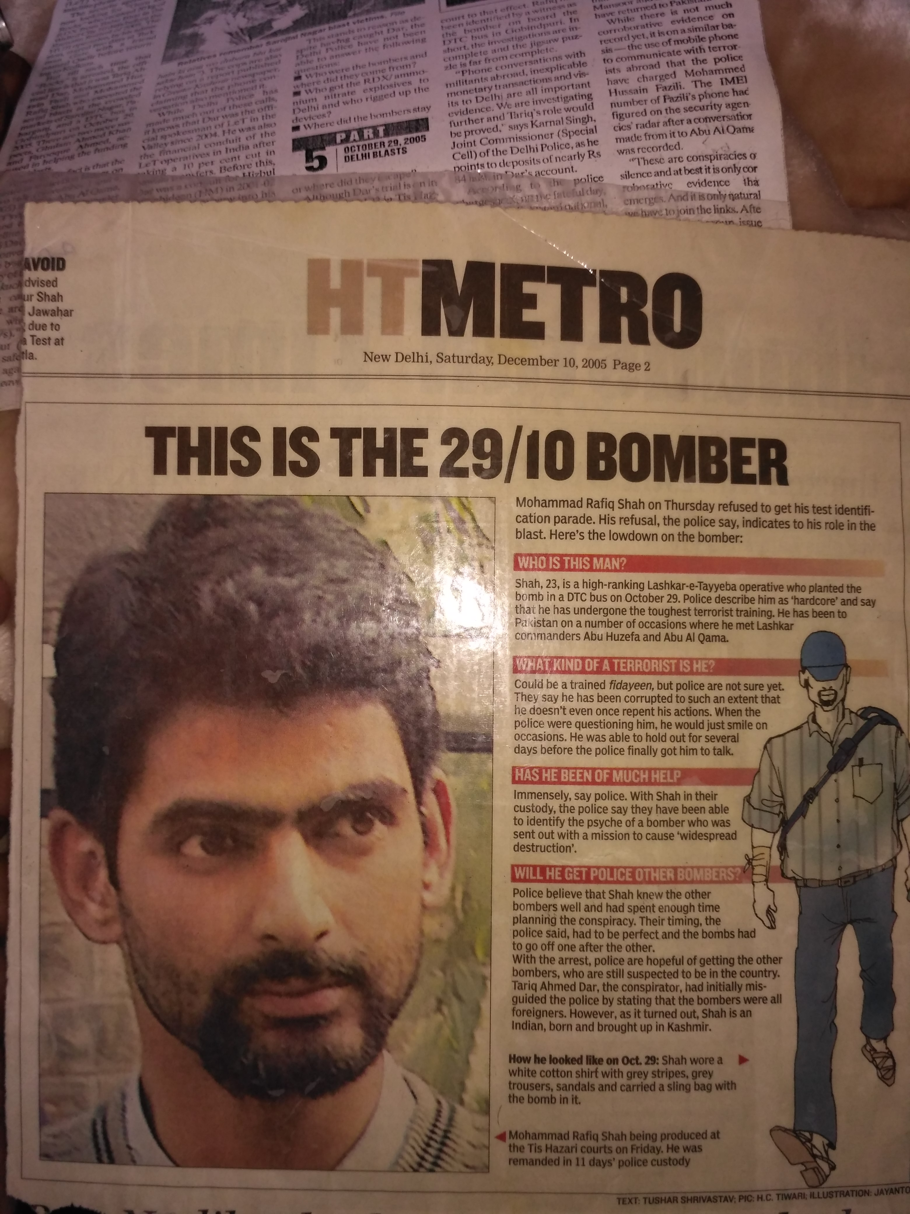 Clipping of a tendentious Hindustan Times story